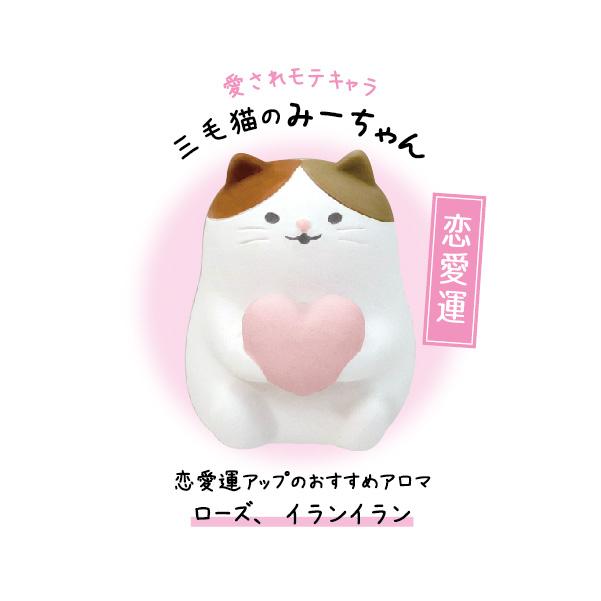 fusui_4527749174015