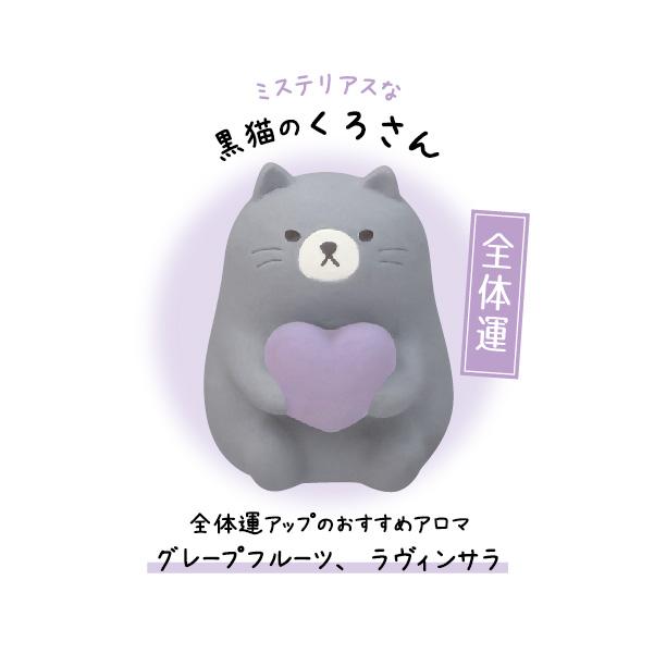 fusui_4527749174022