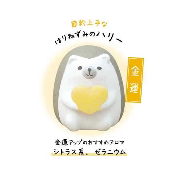 fusui_4527749174046