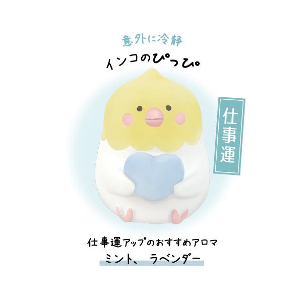 fusui_4527749174053