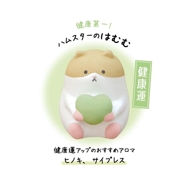 fusui_4527749174060